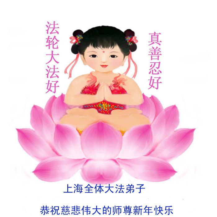 Шуточное поздравления от китайцев с днем рождения