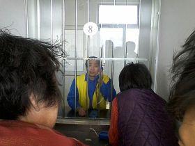 '文登市法轮功学员杨总全已被胶州市看守所非法关押两年多。'