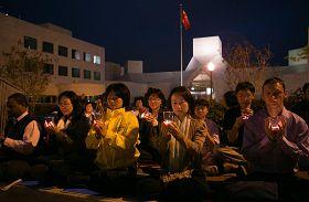"""'美国大华府地区部份法轮功学员在中共驻美国大使馆前,点燃烛光,纪念""""四二五""""和平上访十四周年'"""