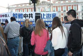西班牙法轮功学员在太阳门广场揭露中共暴行