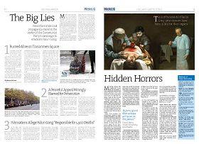 MHI 2013 - Propaganda & Organ Harvesting spread