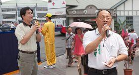 美浓区区长谢鹤琳(左)