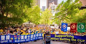 各界人士在纽约联合国前集会,揭露中共邪恶,同时声援一亿三千八百万觉醒的中国人声明三退。