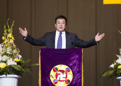 Master Li Hongzhi in New York, May 2013