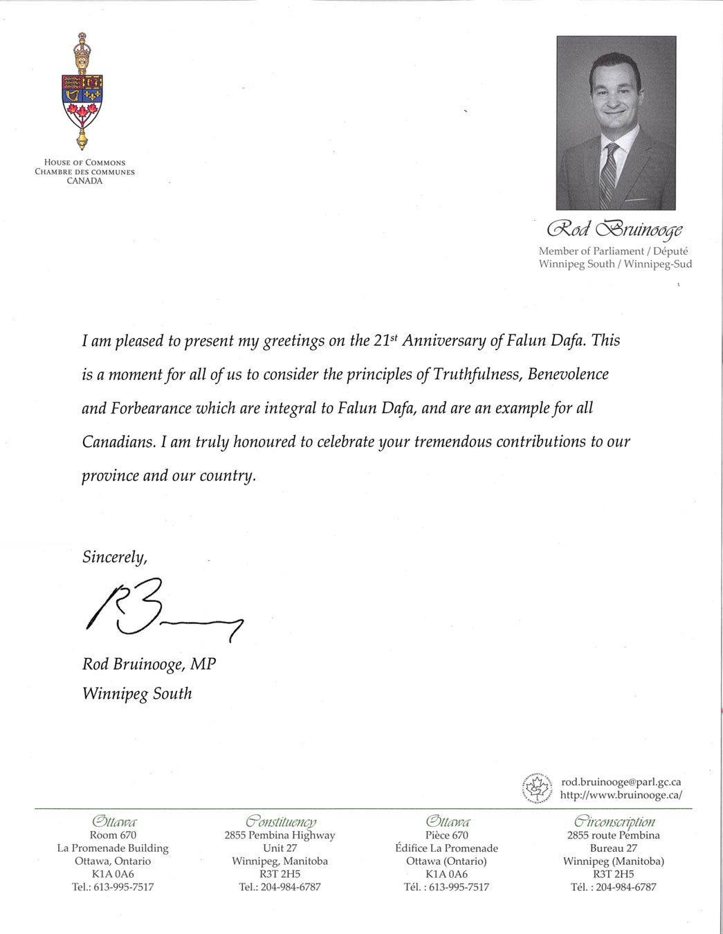 Canada Government Officials Write To Congratulate 21st Anniversary