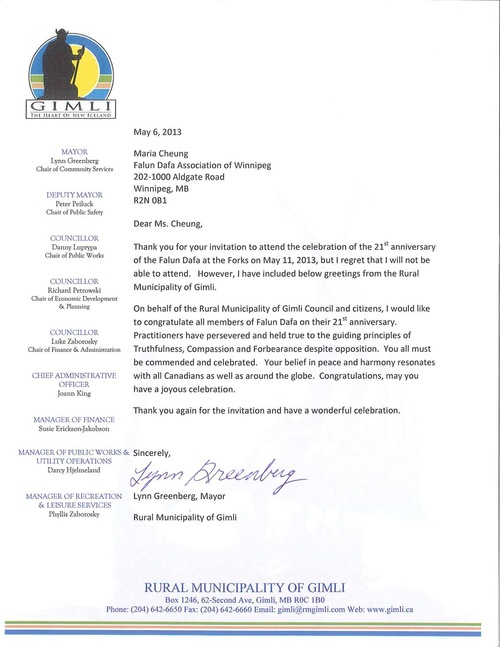 Canada government officials write to congratulate 21st thank you for your invitation to attend the celebration of the 21st anniversary of the falun dafa at the forks on may 11 2013 but i regret that i will not stopboris Gallery