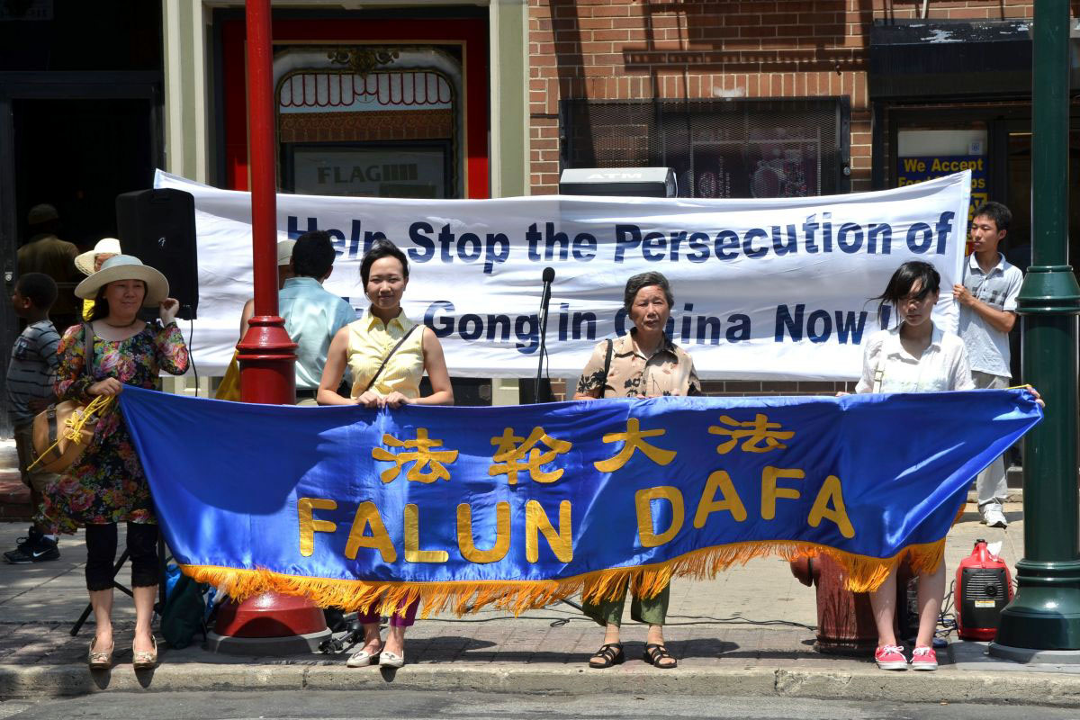 thesis and falun gong