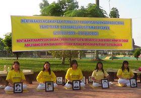 '图2:巴淡岛学员在市政厅广场静坐悼念被中共迫害致死的中国法轮功学员'