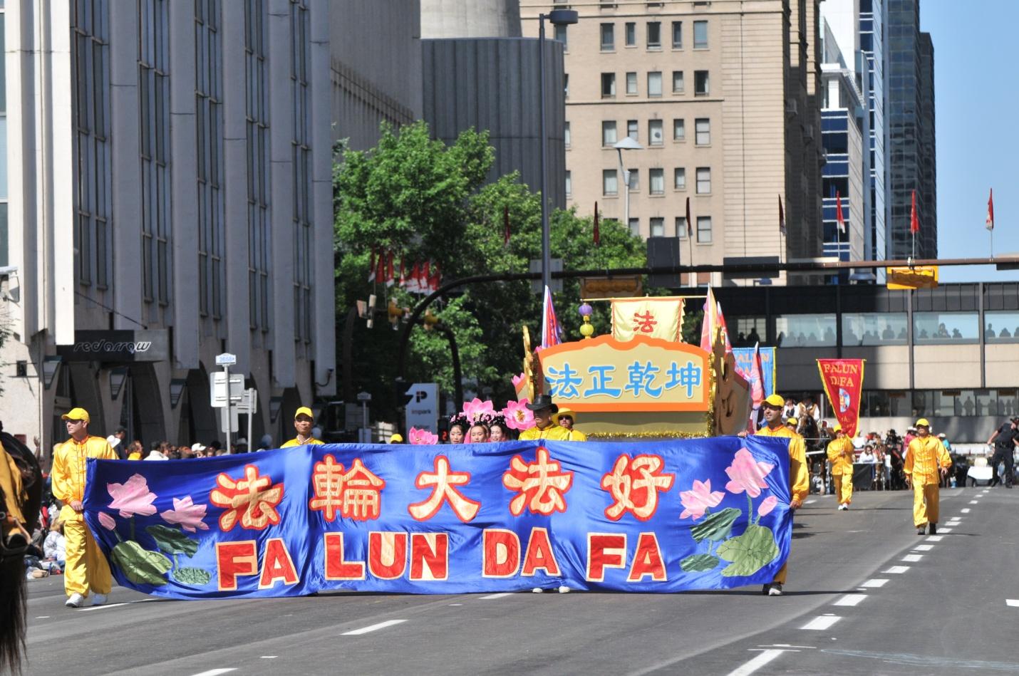Canada Falun Dafa Entry Makes Its Mark In The Calgary