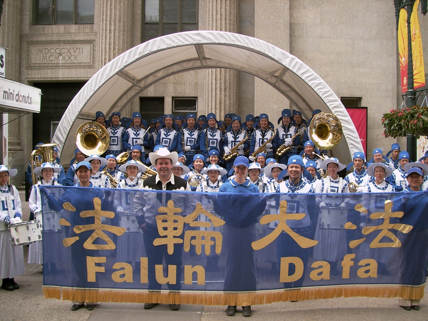 Canada Falun Dafa Entry Makes Its Mark In The Calgary