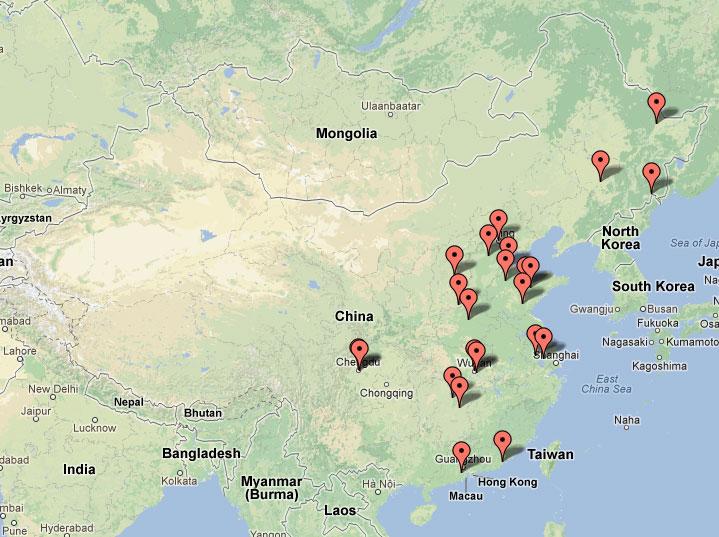 Xinzheng china