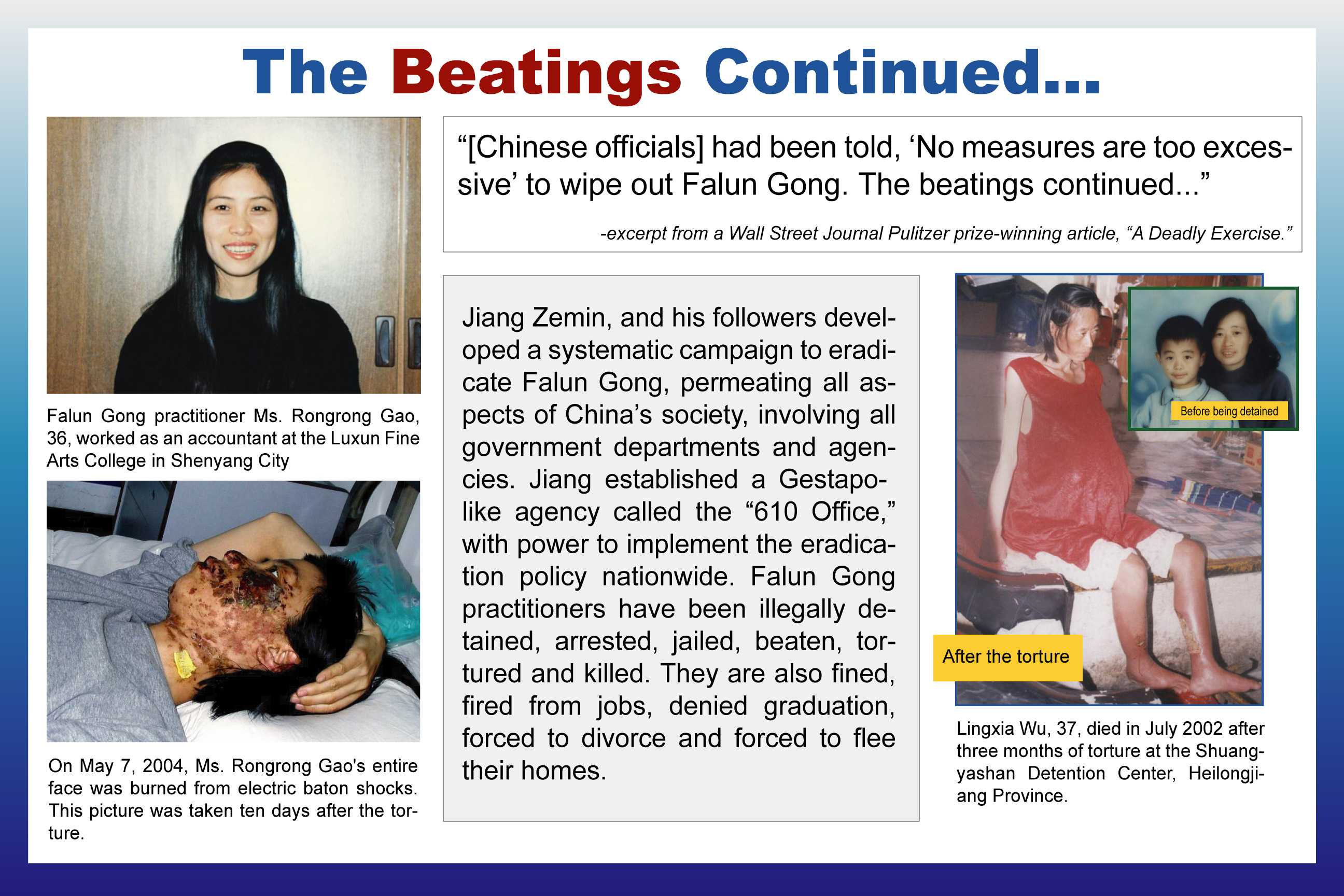 Clearwisdomnet Thursday October 14 2004 Miss Qian Bao Summer Surface Female Wallet Poster 5 807939 Bytes