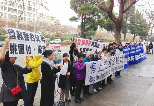 Rapat umum di depan Konsulat Tiongkok di San Francisco untuk pembebasan praktisi Falun Gong yang ditahan secara ilegal.