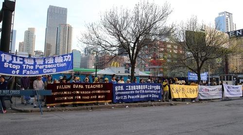 Aksi damai oleh praktisi Falun Gong di depan Konsulat Tiongkok di Chicago pada 23 April 2016