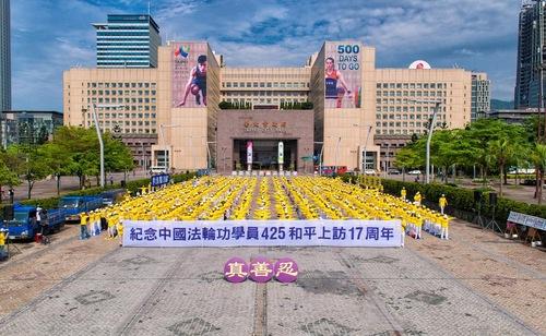 Lebih dari 1.000 praktisi Falun Gong ikut dalam peragaan latihan bersama di Taipei pada 24 April 2016