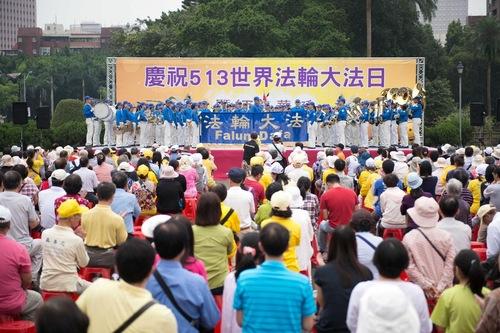 Penampilan Tian Guo Marching Band