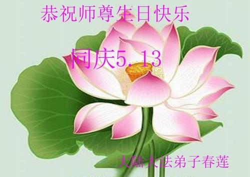 16fdd585b9a6a9c975380060baefaf43.jpg