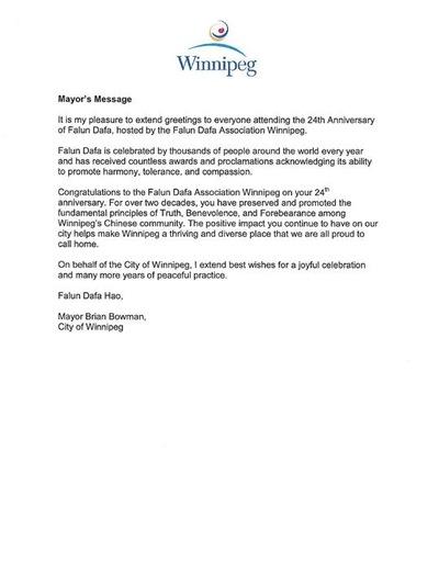 Yang Terhormat Brian Bowman Wali Kota Winnipeg, mengirimkan ucapan selamat untuk peringatan ke 24 Falun Dafa diperkenalkan ke publik.