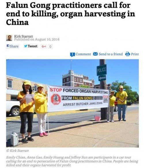 http://en.minghui.org/u/article_images/199bc937c30e2db48472dd0aa0e12b2c.jpg