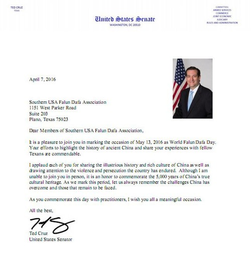 Ucapan selamat dari Senator Texas Ted Cruz