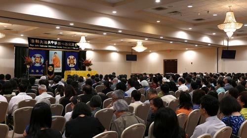 Gedung Konferensi