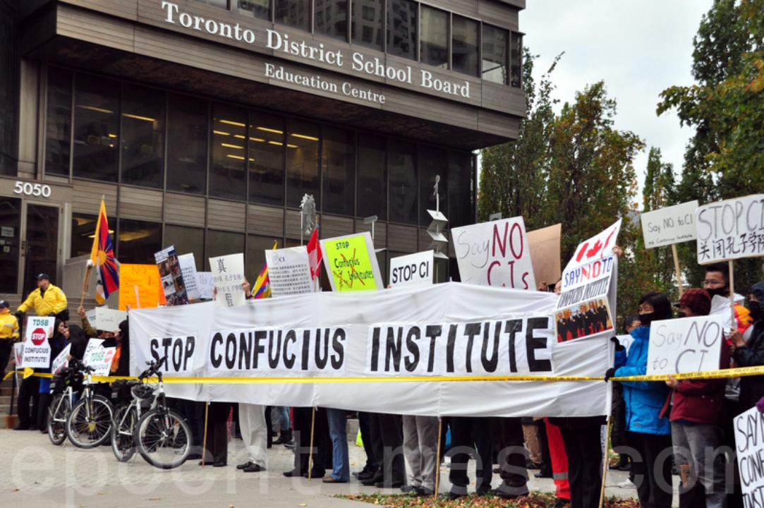 Toronto District School Board: Toronto District School Board Ends Partnership With