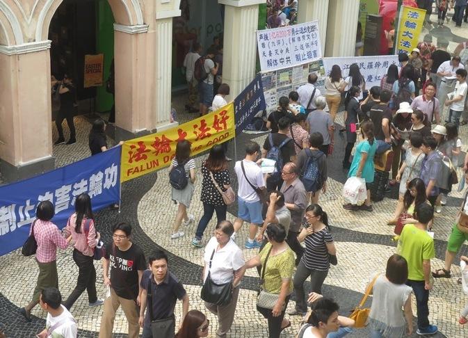 Los practicantes en Macao realizaron actividades para conmemorar el 15 º aniversario del 25 de abril en la zona peatonal, cerca de la Iglesia de Santo Domingo el 19 de abril de 2014.