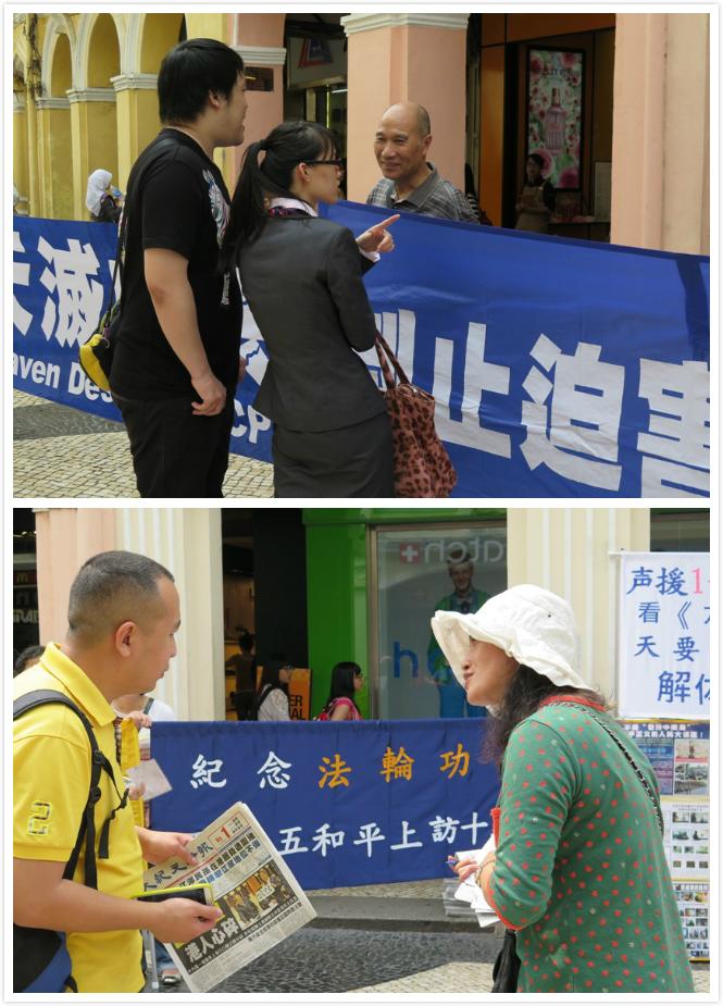 Turistas chinos escuchan atentamente a los practicantes de Falun Gong aclarar la verdad.