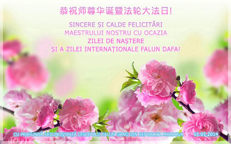 Falun dafa practitioners in russia the czech republic and slovakia falun dafa practitioners in russia the czech republic and slovakia poland romania yugoslavia and israel celebrate the 22nd anniversary of falun dafas m4hsunfo