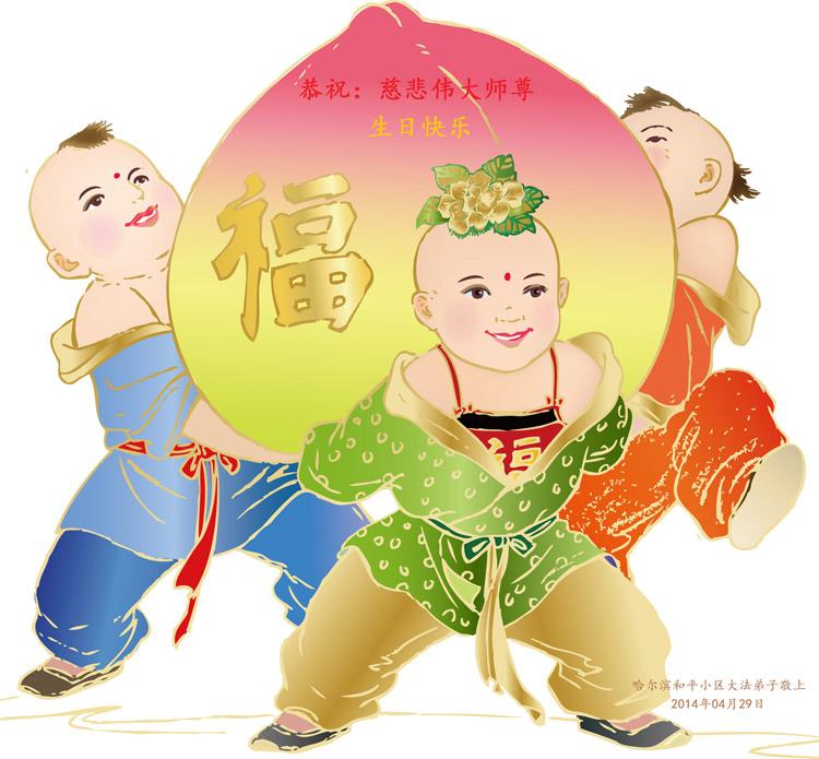 Шуточное поздравление китайцев ху и ли 52