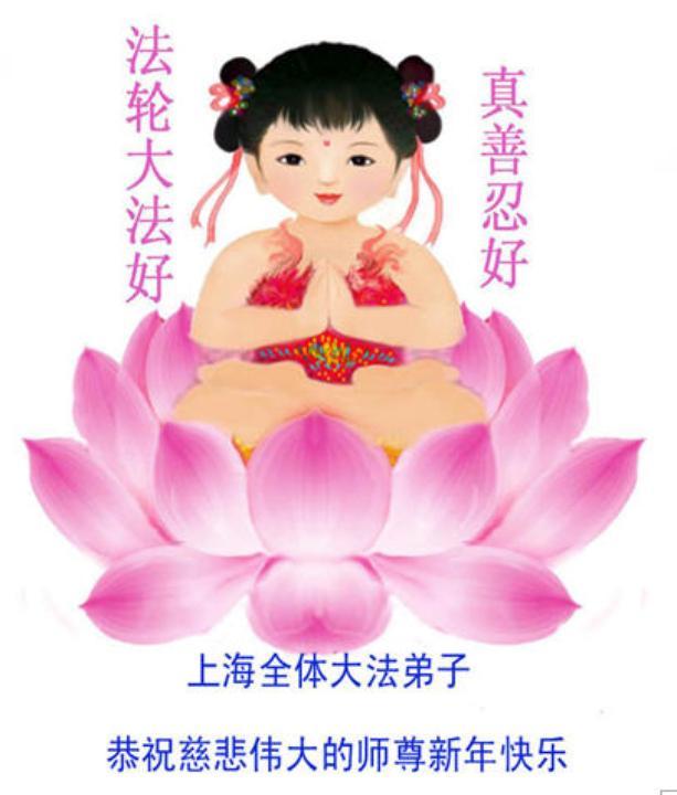 Поздравление на китайском языке 8