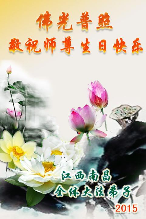 Шуточное поздравление китайцев ху и ли 38