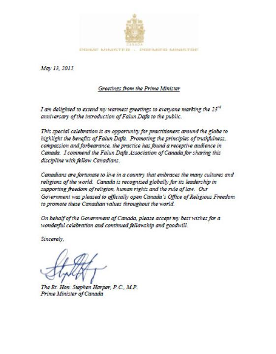 Canadian Prime Minister Extends Congratulations On The