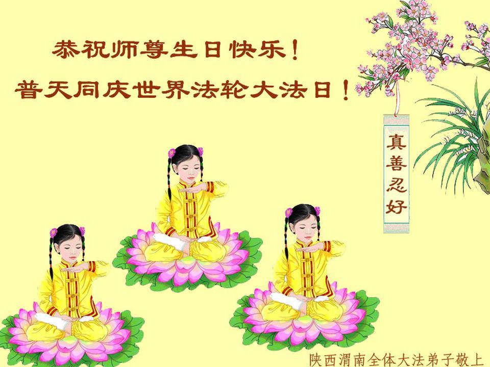Поздравление от китайца с переводчиком