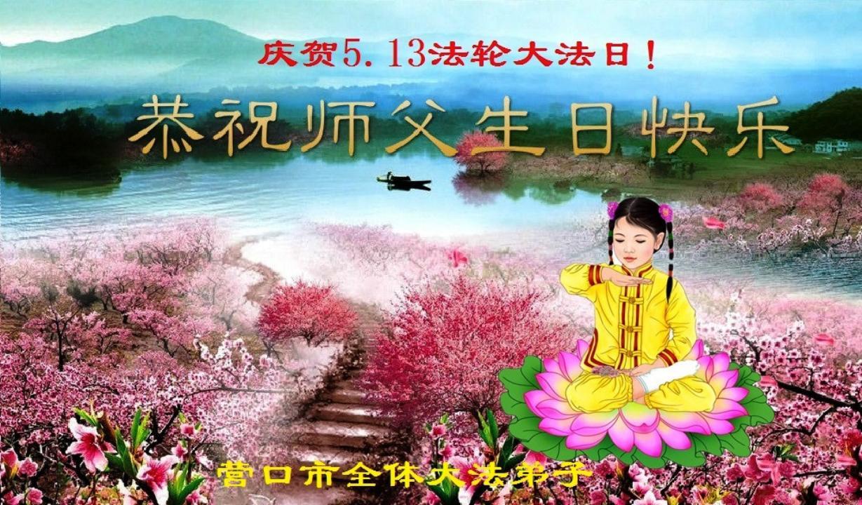 Шуточное поздравление китайцев ху и ли 13