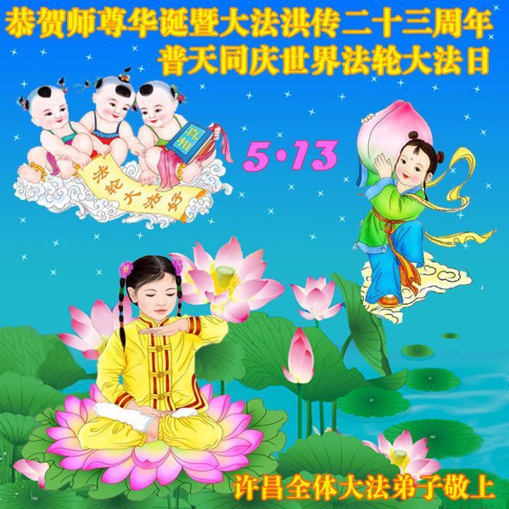 Шуточное поздравление китайцев ху и ли 20