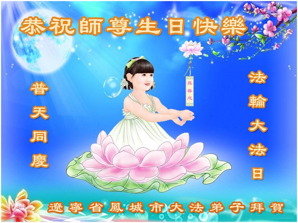 Шуточное поздравление китайцев ху и ли 97