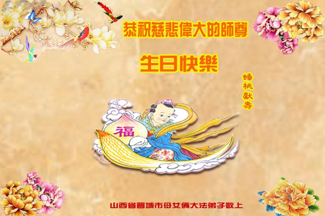 Шуточное поздравление китайцев ху и ли 83