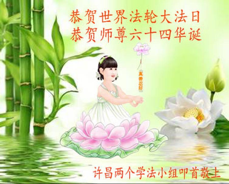 Шуточное поздравление китайцев ху и ли 33