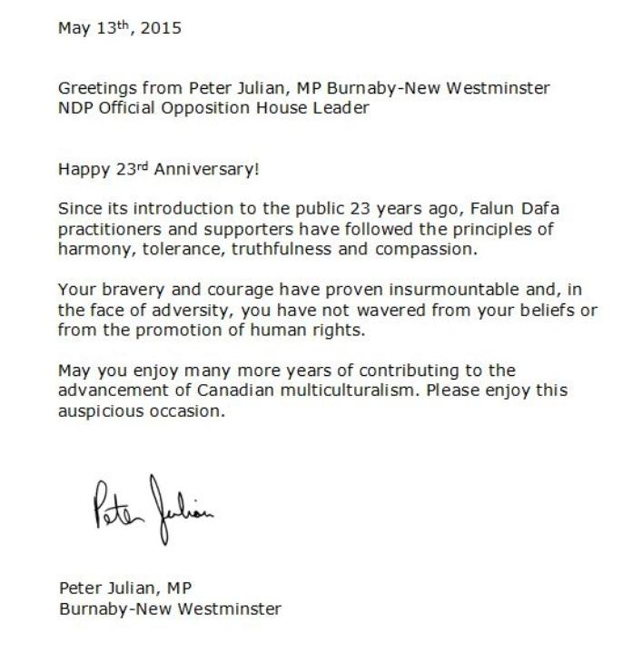 Canada members of parliament in british columbia send greetings for mp peter julian letter from mp peter julian m4hsunfo