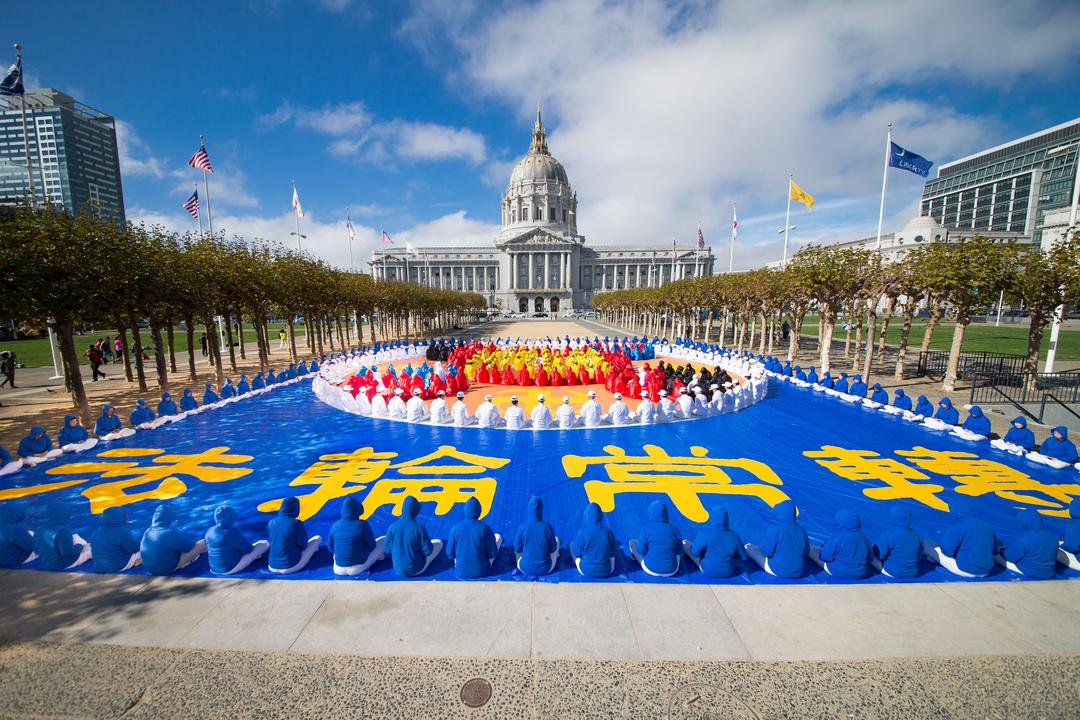 San Francisco Character Formation By Falun Dafa Practitioners In