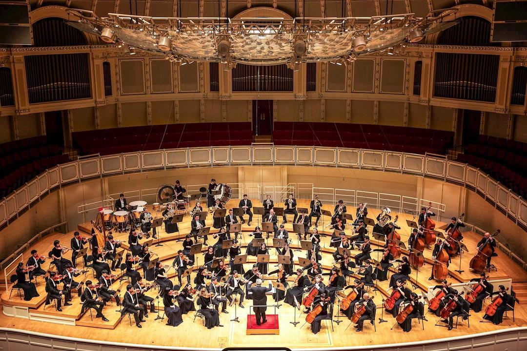 Chicago Symphony Center – Orchestra Hall