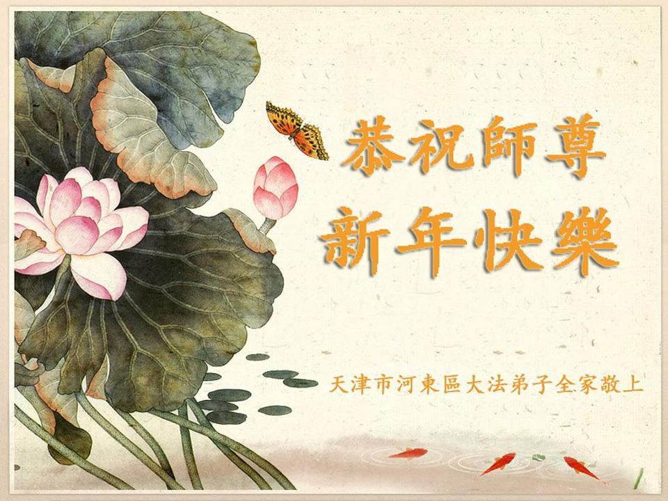 Китайские открытки 50 х годов 56