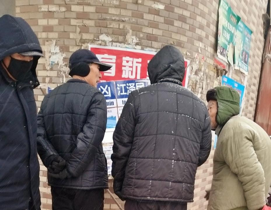 2016-2-21-minghui-banner-shijiazhuang-02.jpg