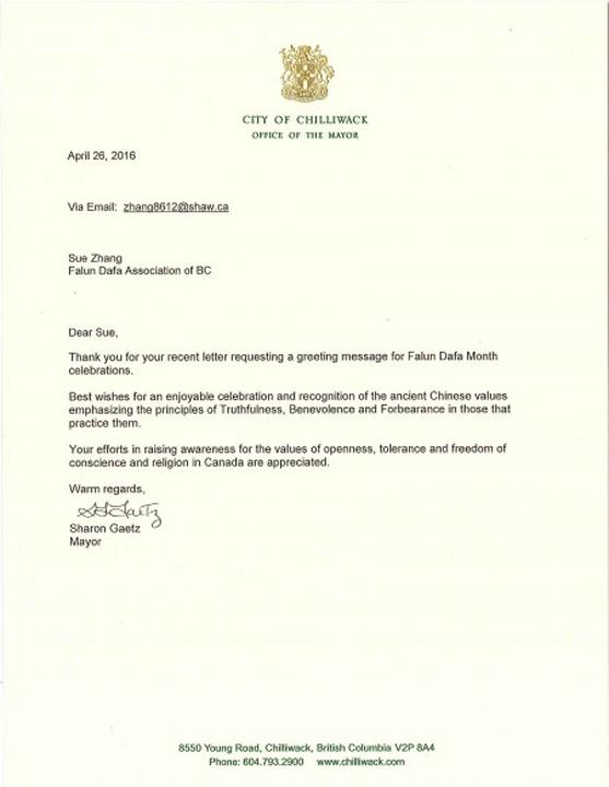 Canada Elected Officials Send Greeting Letters To Celebrate Falun