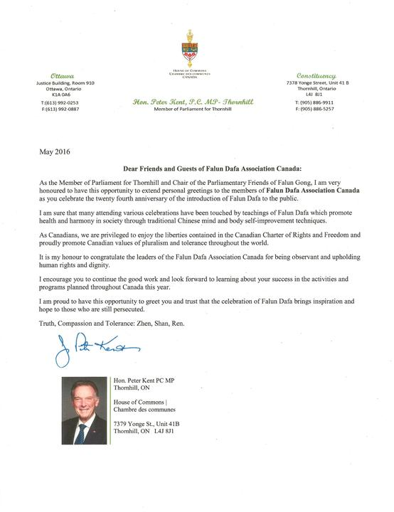 Canada: Elected Officials Send Greeting Letters To Celebrate Falun