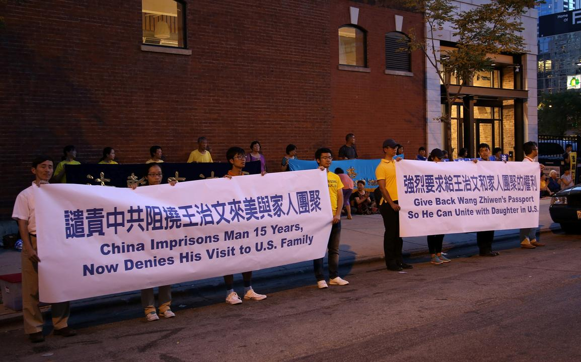 A Passport To Him Protest In Front Of The Chinese Consulate In Chicago On  August 10
