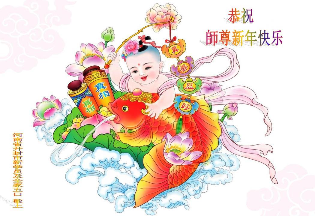 Шуточное поздравление китайцев ху и ли 46
