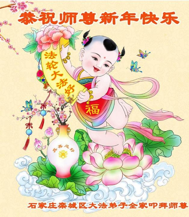 Шуточное поздравление китайцев ху и ли 61
