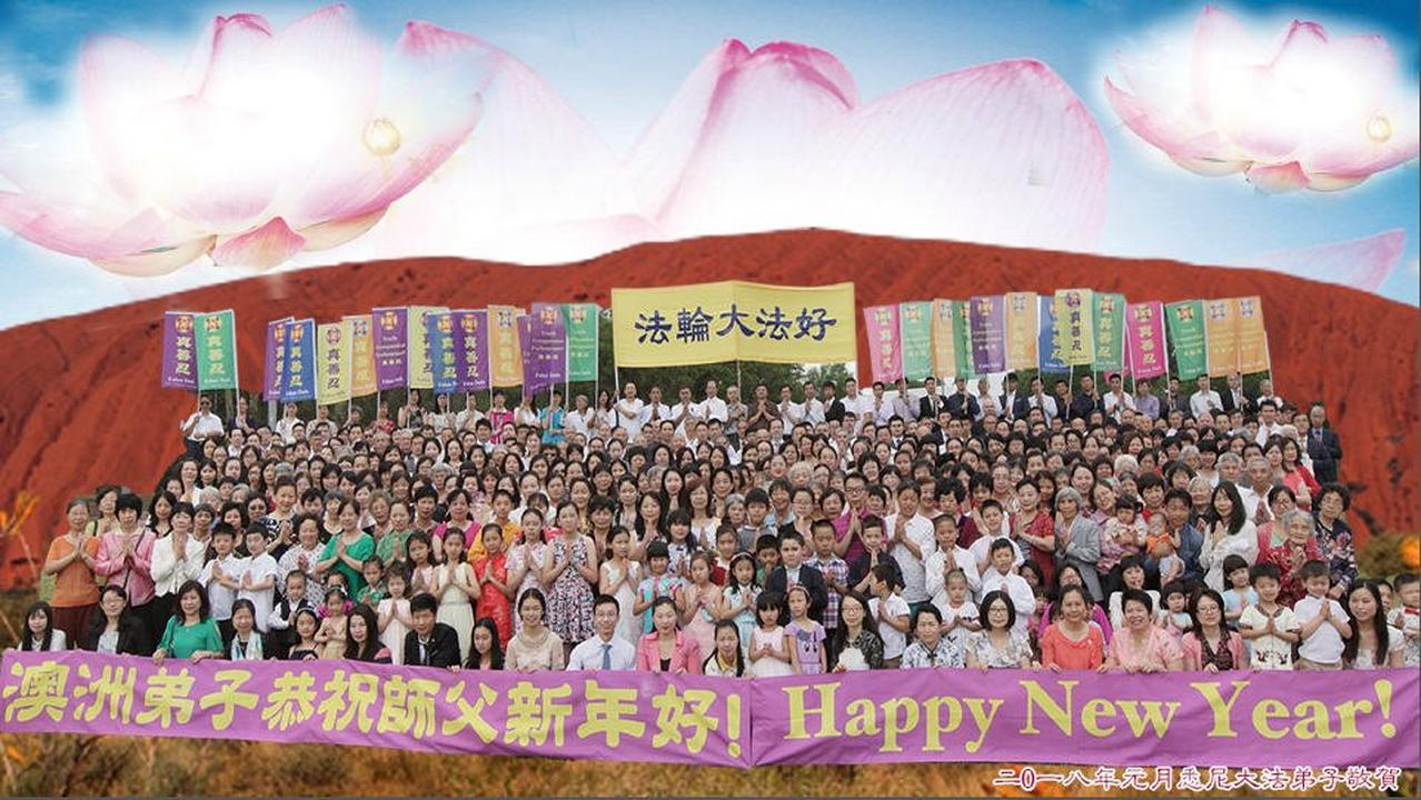 Falun Dafa Practitioners From Australia And New Zealand Respectfully